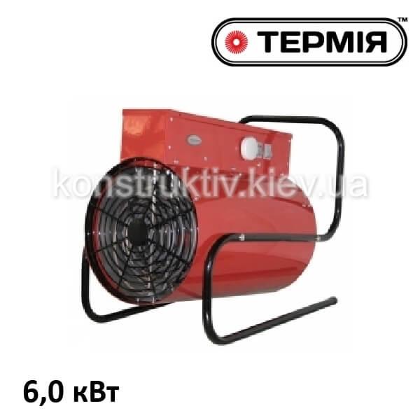 Тепловая пушка АО ЭВО 6,0/0,4 ТП Термія 6000 кВт