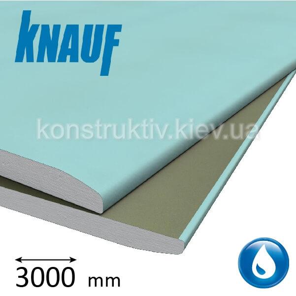 Гипсокартон влагостойкий Кнауф (Knauf) ГКПВ 12,5*3000*1200