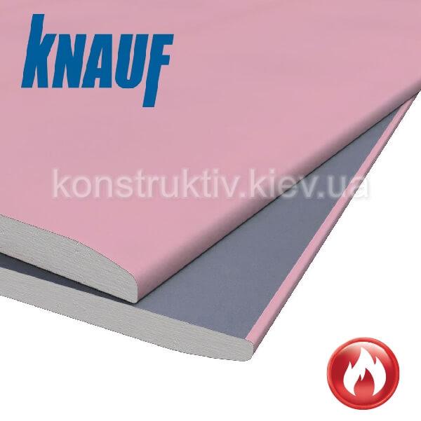 Гипсокартон огнестойкий Кнауф (Knauf) ГКЛО 12,5*2500*1200