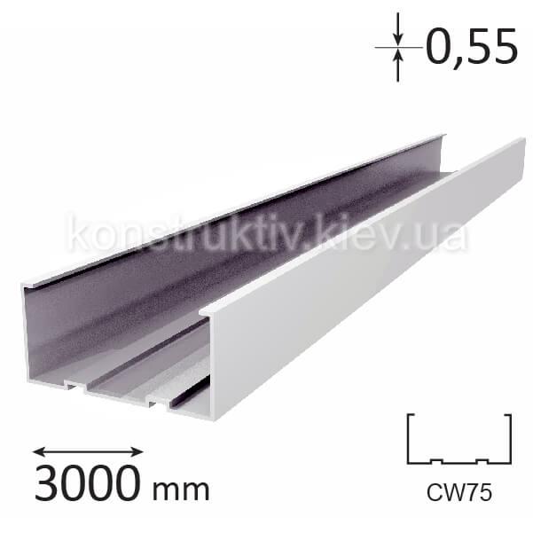 ГК Профиль CW 75, 3 м (0,55 мм)