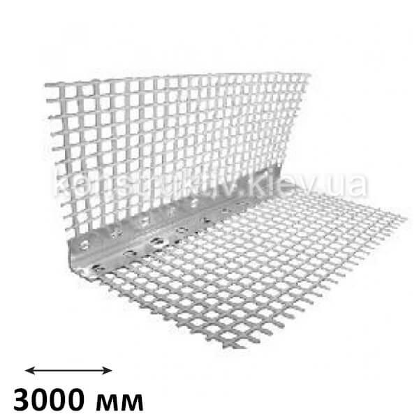ГК Уголок штукатурный алюминиевый с сеткой 3,0 м (контрашульц)