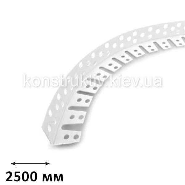 ГК Уголок штукатурный арочный пластиковый 2,5 м