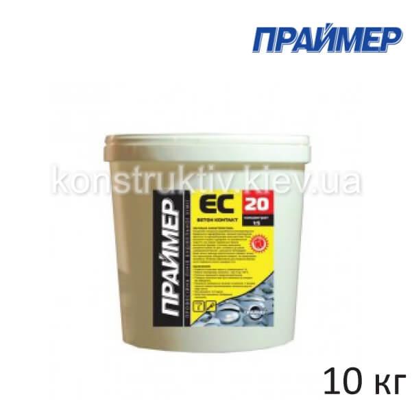 Грунт бетон-контакт Праймер ЕС-20, 10 кг