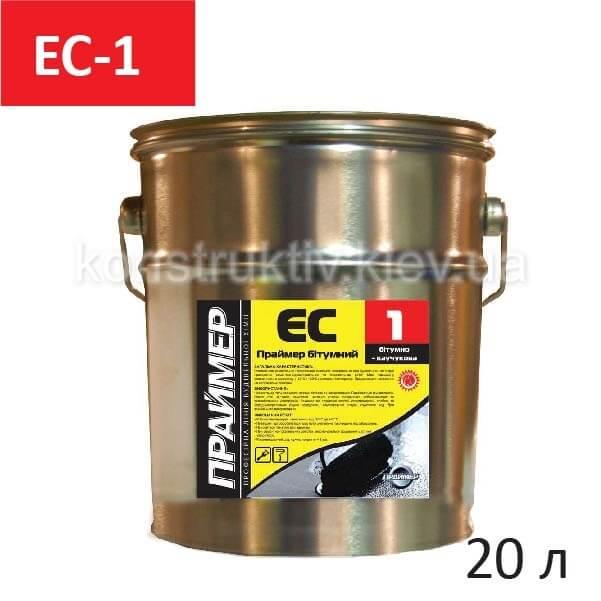 Грунт битумный Праймер ЕС-1, 20 л
