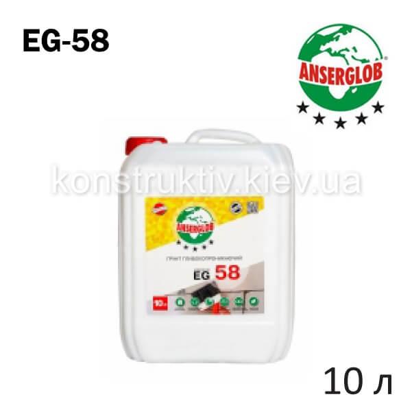 Грунт универсальный Ансерглоб (Anserglob) EG-58, 10л (внутрений)