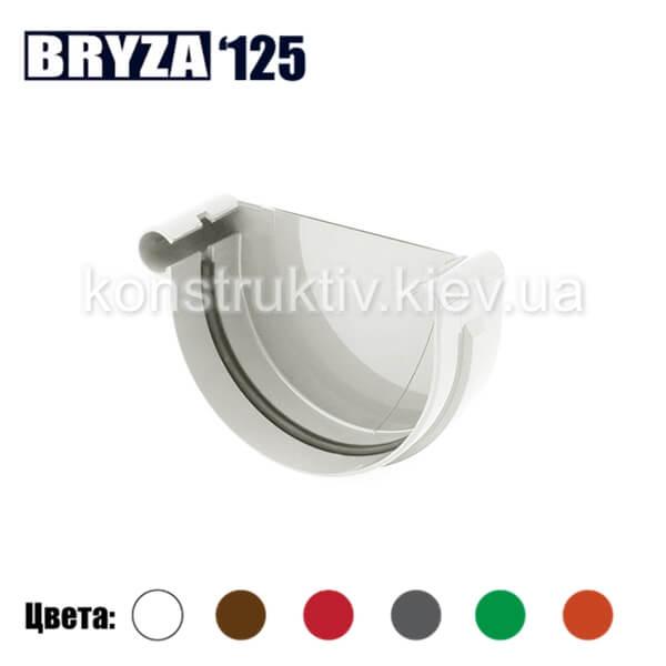 Заглушка желоба правая/левая, BRYZA 125