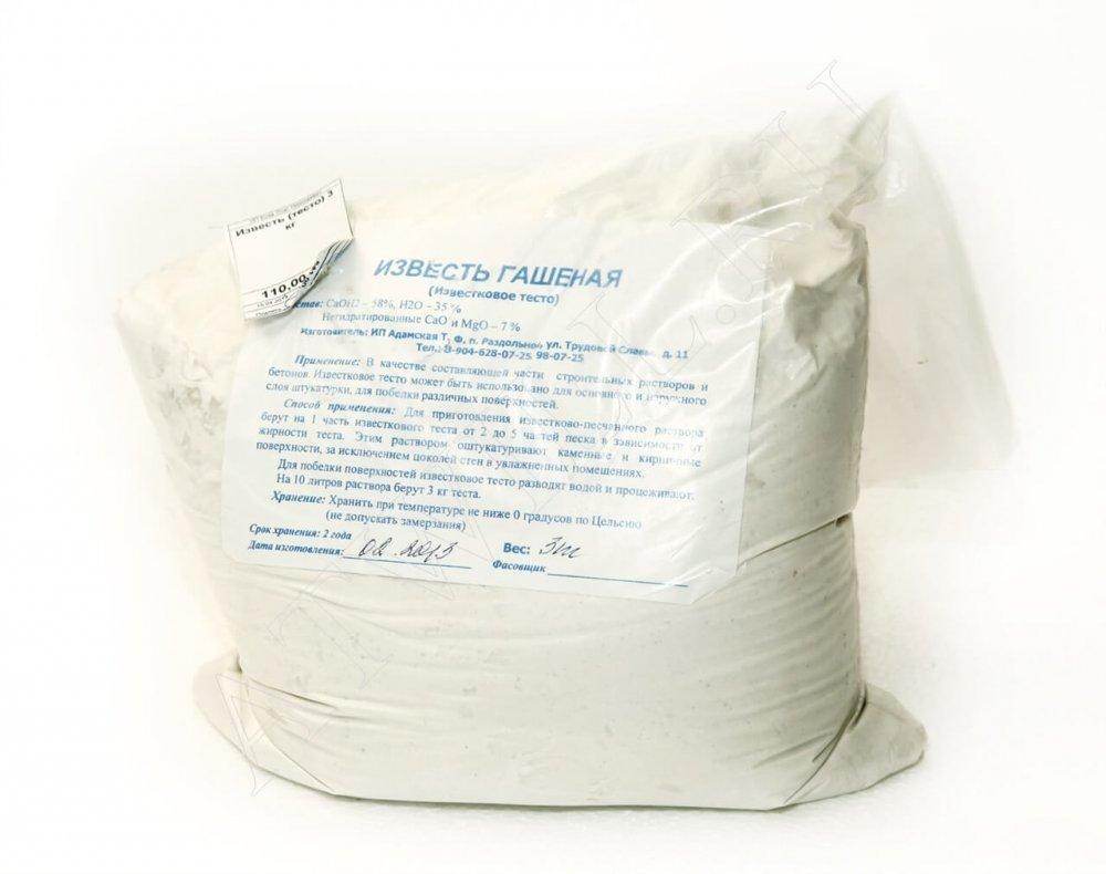 Известковое тесто Украина 4 кг 1/6