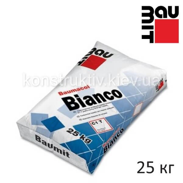 Клей для мозаики Баумит (Baumit) Баумакол Бьянко,(белая) 25кг.