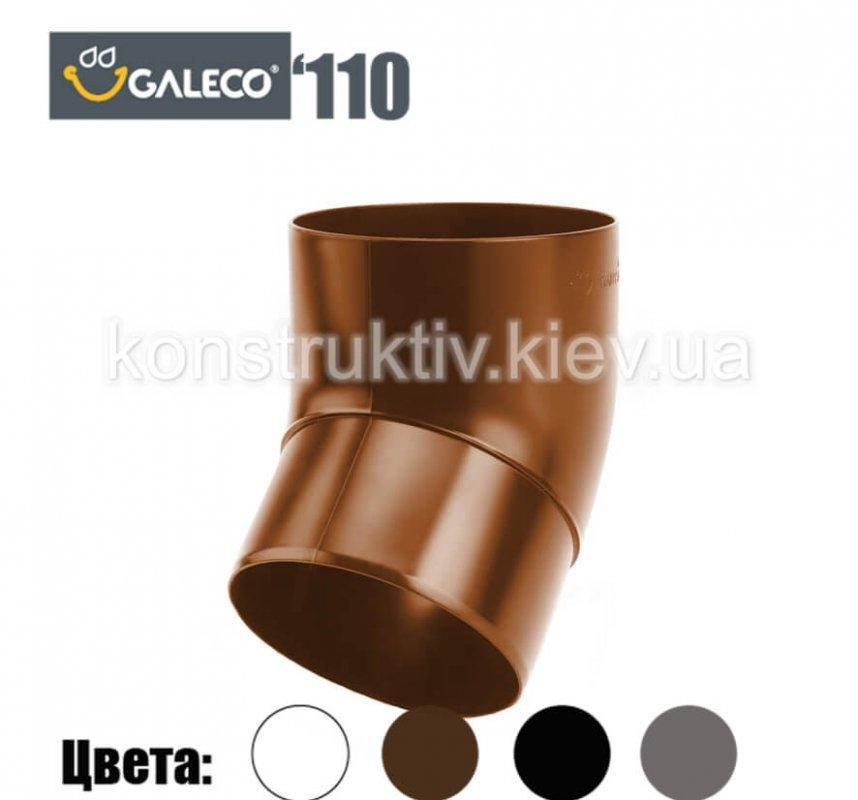 Колено 67 гр., Galeco 110