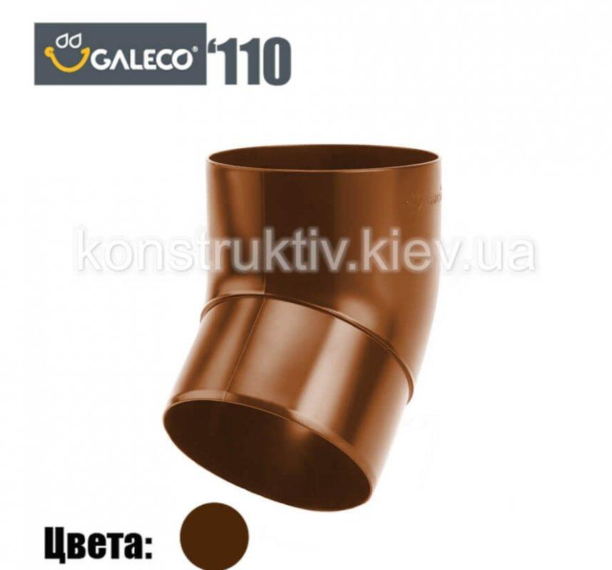 Колено 67 гр., Galeco 110 (RAL 8017)