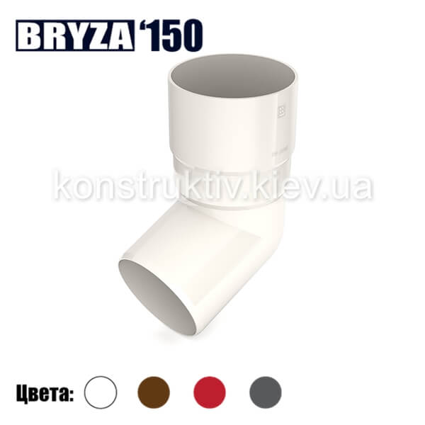 Колено, BRYZA 150