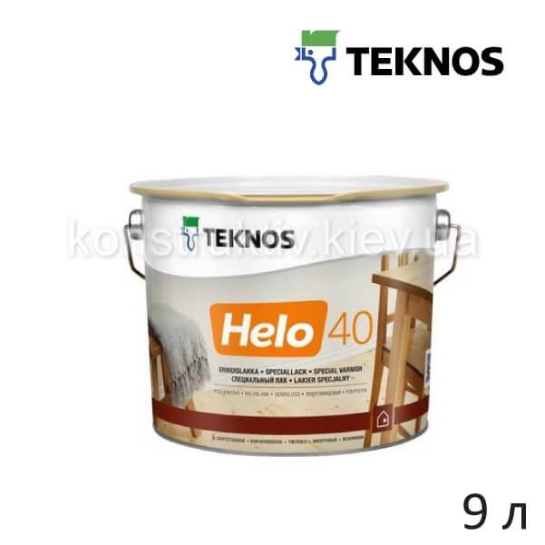 Лак для дерева специальный Teknos, HELO 40 (Хело 40), 9 л (полуглянцевый)