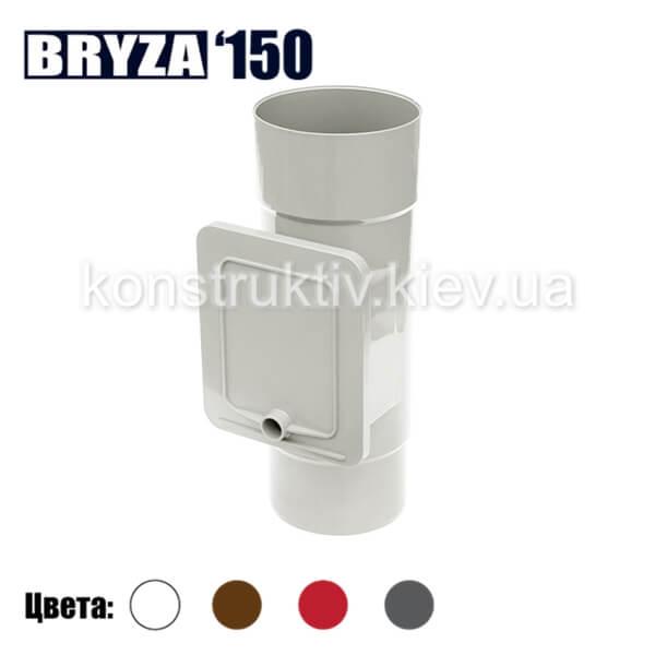 Люк для чистки 110 мм, BRYZA 150