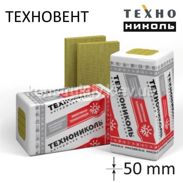 Мінеральна вата ТЕХНОВЕНТ СТАНДАРТ 80 кг/м3 1200*600*50 мм(5см)