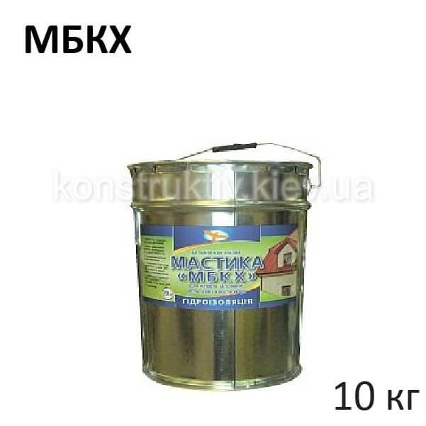 Мастика гидроизоляционная Изолит МБКХ, 10 кг