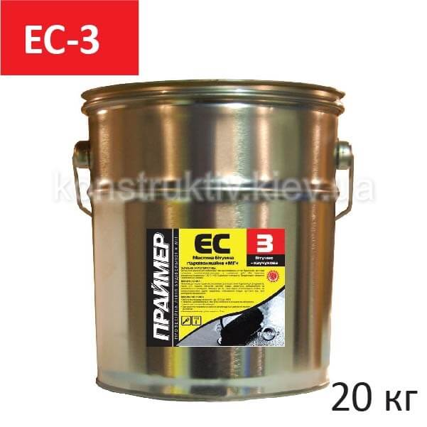 Мастика гидроизоляционная Праймер ЕС-3, 20 кг (битумная)