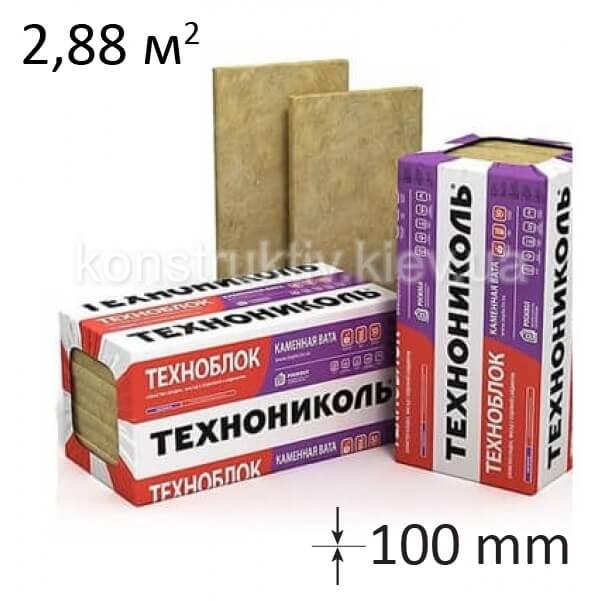 Минеральная вата ТЕХНОБЛОК 1200*600*100 мм *4плиты/2.88 м.кв.