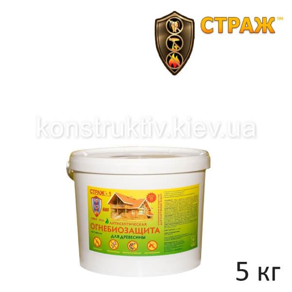 Огнебиозащита Страж-1 ХМББ-3324, порошковый концентрат, 1 кг