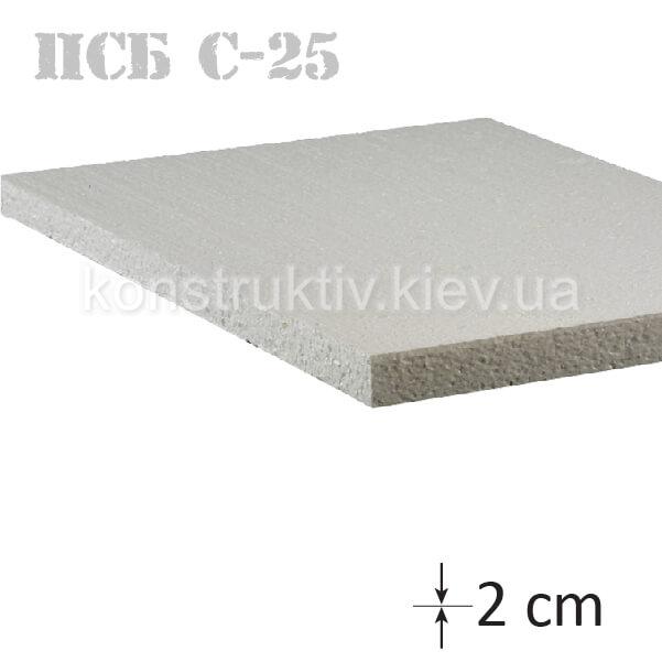 Пенопласт ПСБ-С-25 1 м * 0,5 м * 2 см