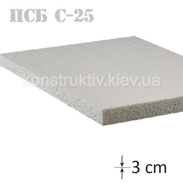 Пенопласт ПСБ-С-25 1 м * 0,5 м * 3 см