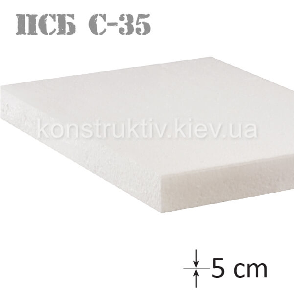 Пенопласт ПСБ-С-35 1 м * 0,5 м * 5 см