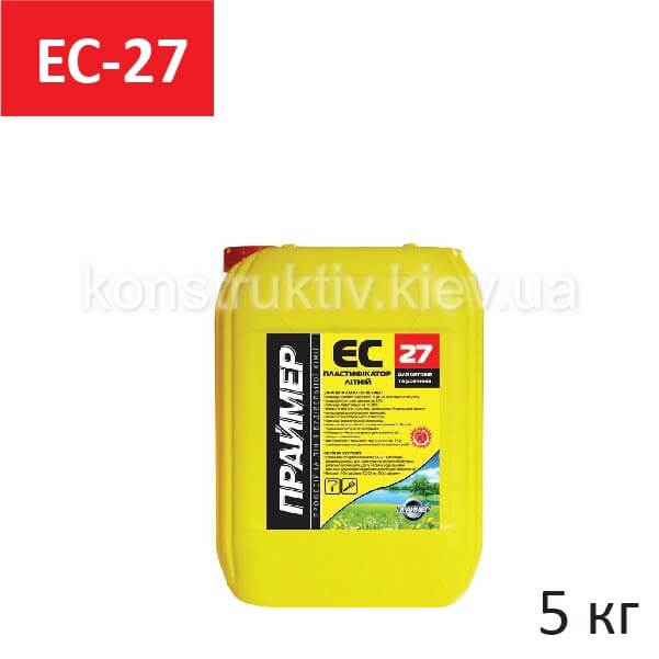 Пластификатор Праймер ЕС-27, 5 кг (летний)