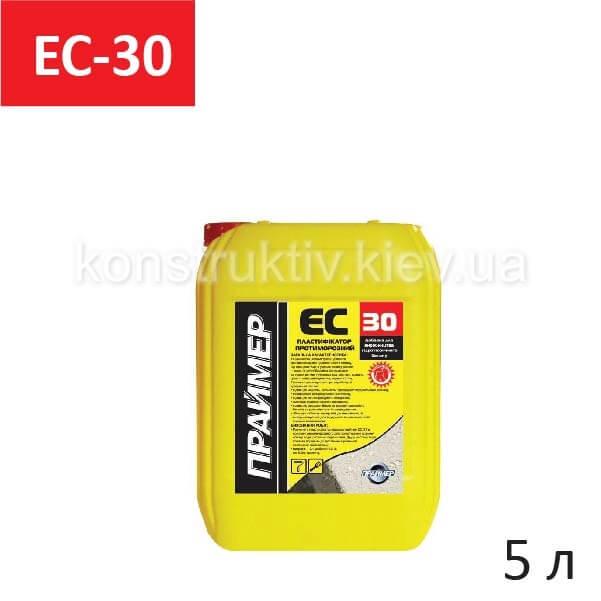 Пластификатор Праймер ЕС-30, 5 л (противоморозный)