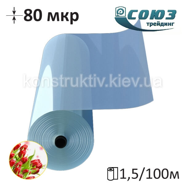 Пленка полиэтиленовая тепличная Союзтрейдинг 1500/80мкр/100м (прозрачная)