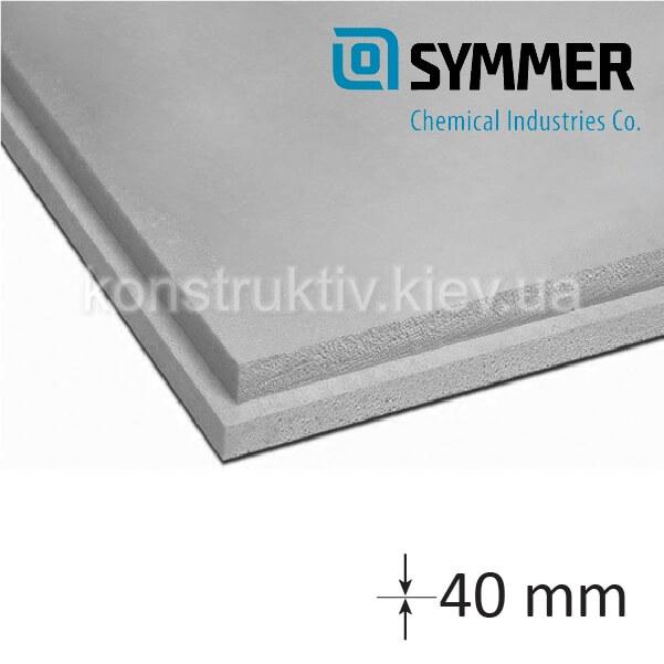 Плита полистирольная SYMMER 40*550*1200мм (0,66 кв.м)