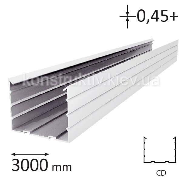 Профиль для гипсокартона CD 60, 3,0 м (0,45+)