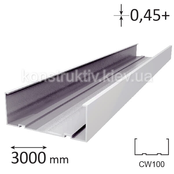 Профиль для гипсокартона CW 100, 3 м (0,45+)