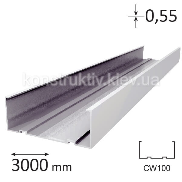 Профиль для гипсокартона CW 100, 3 м (0,55 мм)
