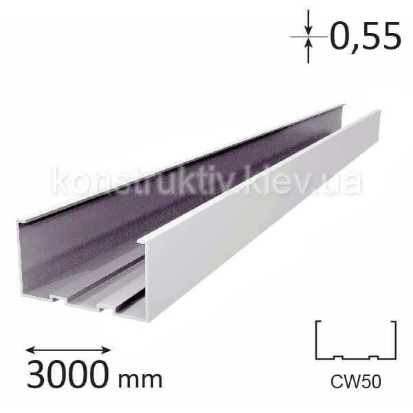 Профиль для гипсокартона CW 50, 3 м (0,55 мм)