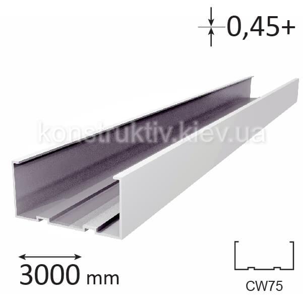 Профиль для гипсокартона CW 75, 3 м (0,45+)
