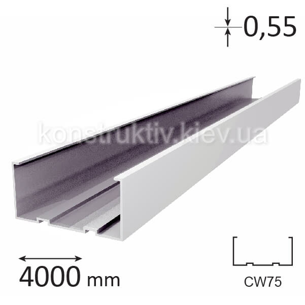 Профиль для гипсокартона CW 75, 4 м (0,55 мм)