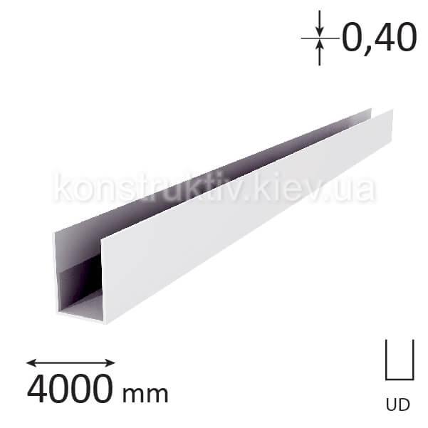 Профиль для гипсокартона UD 27, 4 м (0,40) Евро плюс