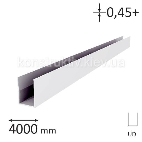 Профиль для гипсокартона UD 27, 4 м (0,45+)