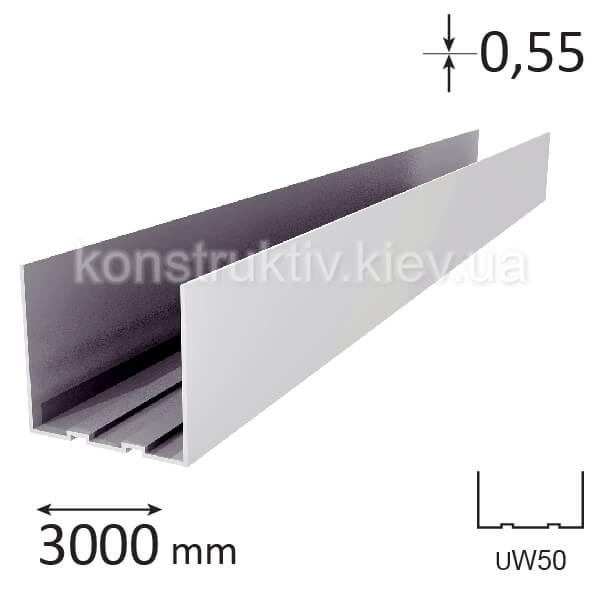 Профиль для гипсокартона UW 50, 3 м (0,55)