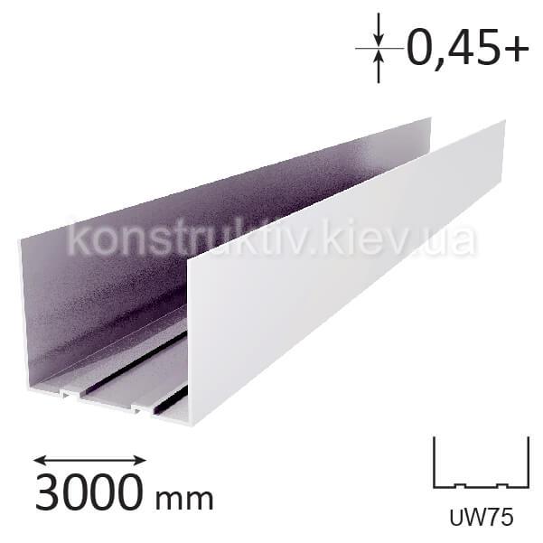 Профиль для гипсокартона UW 75, 3 м (0,45+)