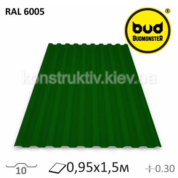 Профнастил 0,95*1,5м (Зеленый)