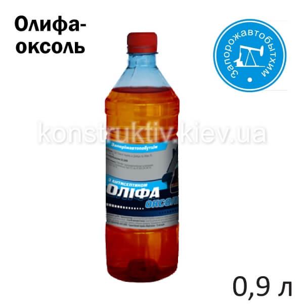 Растворитель Олифа-оксоль Мастер Колор, 0,9 л (620 гр.)