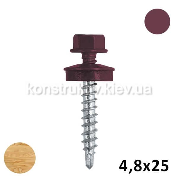 Саморез 4,8*25 мм кровельный для дерева, вишневый, RAL3005 250шт. 1/10/12 (BudMonster SUPER)
