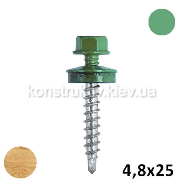 Саморез 4,8*25 мм кровельный для дерева, зеленый, RAL6005 250шт. 1/9/12 (BudMonster SUPER)
