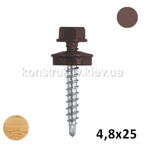 Саморез 4,8*25 мм кровельный для дерева, коричневый, RAL8017 250шт. 1/10/12 (BudMonster SUPER)