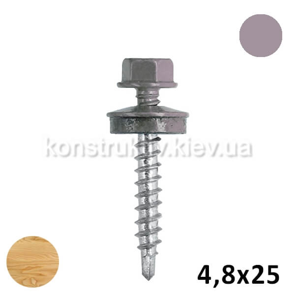 Саморез 4,8*25 мм кровельный для дерева, серый, RAL7012 250шт. 1/10/12 (BudMonster SUPER)