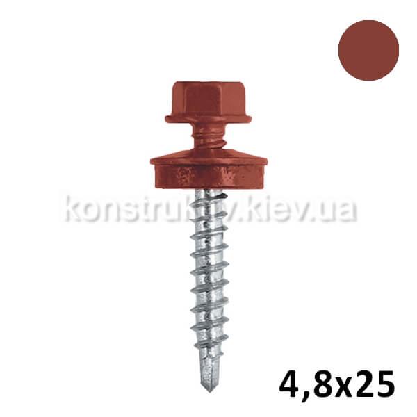 Саморез 4,8*25 мм кровельный по металлу, кирпичный, RAL8004 250шт. 1/10/12/16 (BudMonster SUPER)