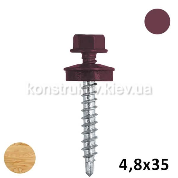 Саморез 4,8*35 мм кровельный для дерева, вишневый, RAL3005 250шт. 1/8/10/12/16 (BudMonster SUPER)