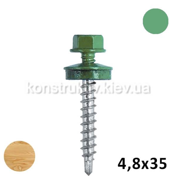 Саморез 4,8*35 мм кровельный для дерева, зеленый, RAL6005 250шт. 1/8/10/12/16 (BudMonster SUPER)