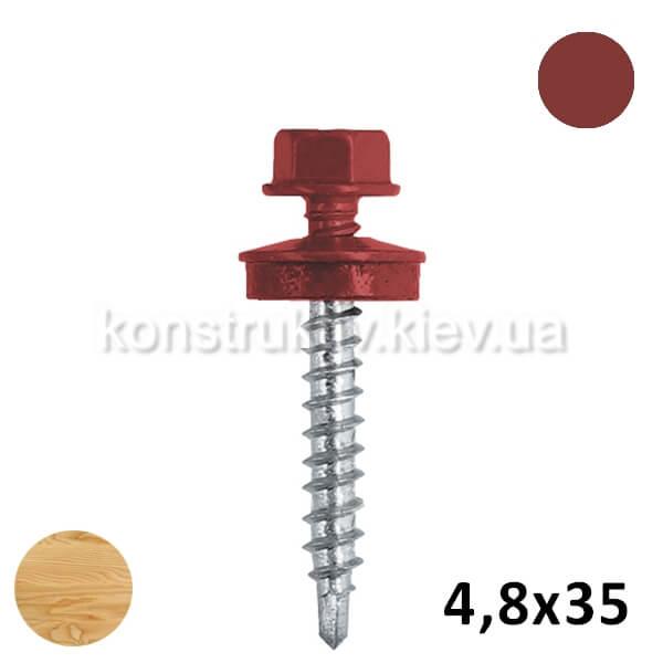 Саморез 4,8*35 мм кровельный для дерева, кирпичный, RAL8004 250шт. 1/10/12 (BudMonster SUPER)