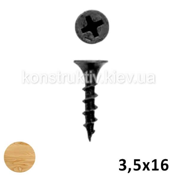 Саморез для дерева 3,5*16 мм (1000шт.) 1/16/32 BudMonster SUPER
